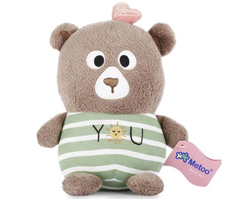 Pelúcia Urso Doll Metoo