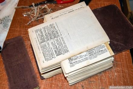 Мастер-класс по ремонту и азам реставрации книг – ремонт книжных блоков