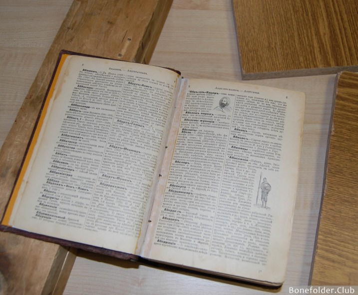 Мастер-класс по ремонту и азам реставрации книг - ремонт бумаги и страниц