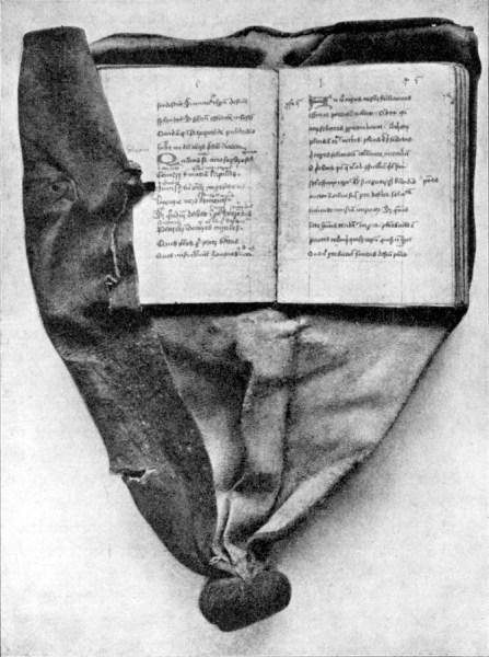Поясная книга конца XV века н.э. из коллекции библиотеки Йельского Университета (MS084)