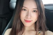 Đứng hình vì nhan sắc nuột nà của MC Thanh Huyền