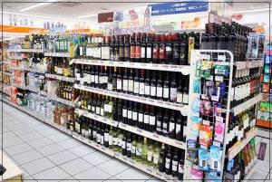 セイコーマートのワイン