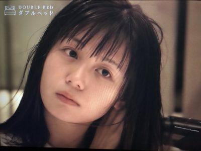 井口 綾子 すっぴん