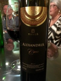 Wine bar in Bitola - Real Food Adventure Macedonia and Montenegro