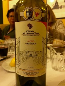 Award winning Greek wine