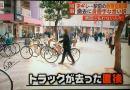 日本觀察筆記~跟台灣不同的日本文化  (台湾と違う日本文化)