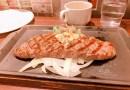 (大阪-道頓堀) 連電視台都推薦的高CP值美味立食牛排~いきなりステーキ 法善寺店