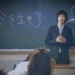 旅に出たくても出られないあなたへ。ドラマ「ロングラブレター・漂流教室」が教えてくれること