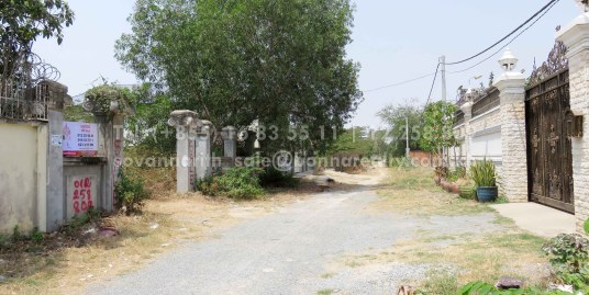 Land for sale in Phnom Penh Thmey