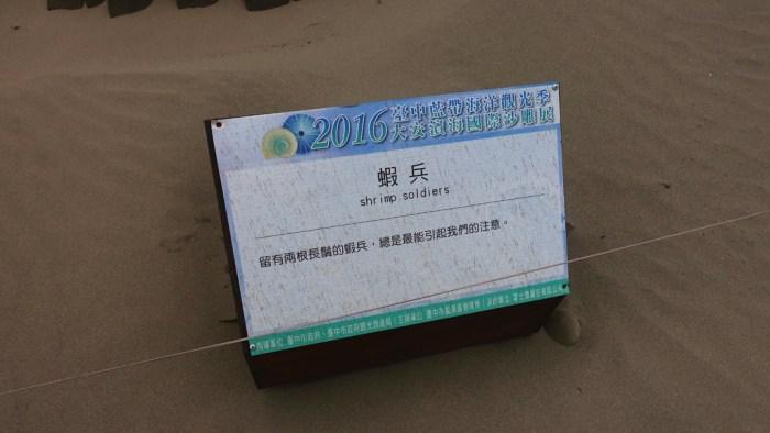 DSC09096.JPG