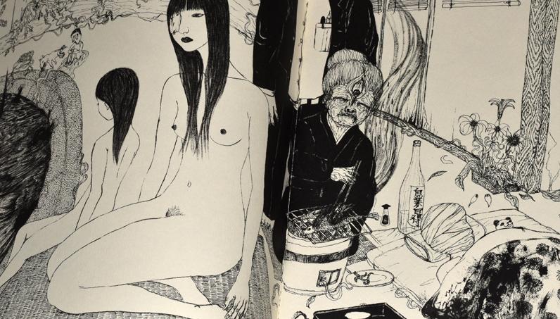 «Grossesse nerveuse» de Daisuke Ichiba
