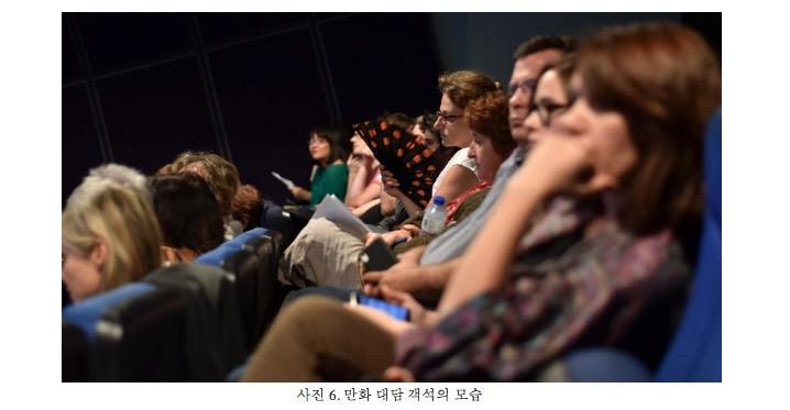 En Corée