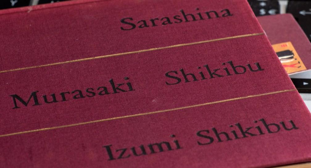 Journaux intimes des Dames de la Cour du vieux Japon Maquette Bernard Kagane