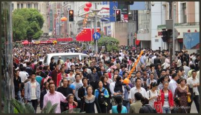 2011 China 103
