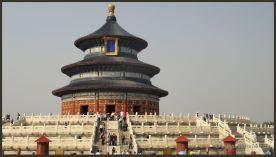 2011 China 25