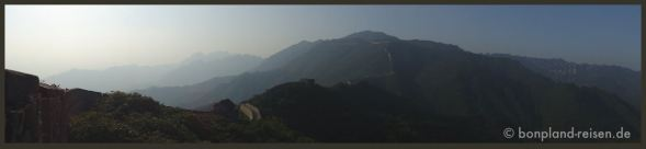 2011 China 44