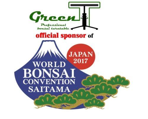 WBC - Green T Official sponsor