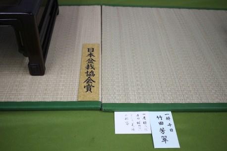 koiya_053