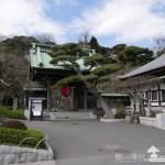 [日本庭園]鐮倉.長谷寺(1)