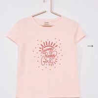 Shoppez les t-shirts enfant à 2€ avec l'arrivée du soleil