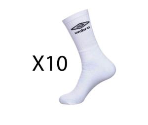Trouvaille Homme Privé du jour : lot de 10 paires de chaussettes UMBRO
