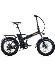 Avis Vélo électrique pliable SuperBike Wegoboard