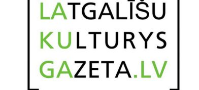 Latgalīšu kulturys ziņu portals lakuga.lv