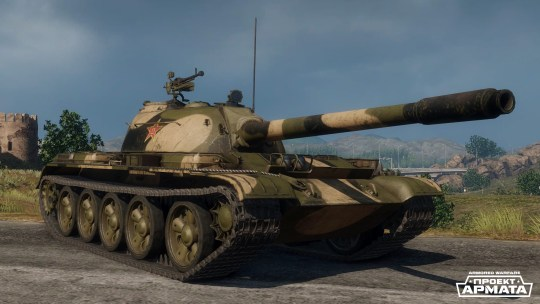 Type 59-IIA Legend
