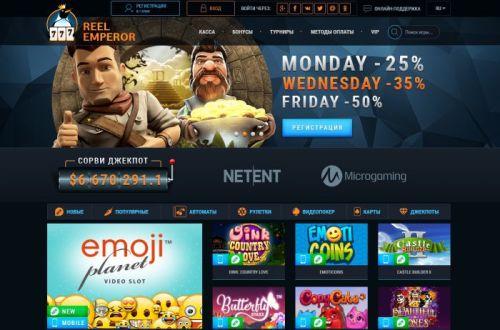 Играть в казино скачать скачать техасский покер онлайн