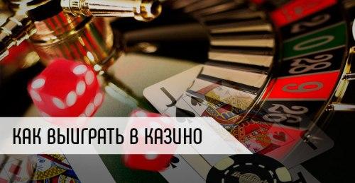 блог азартных игр играть онлайн бесплатно без смс