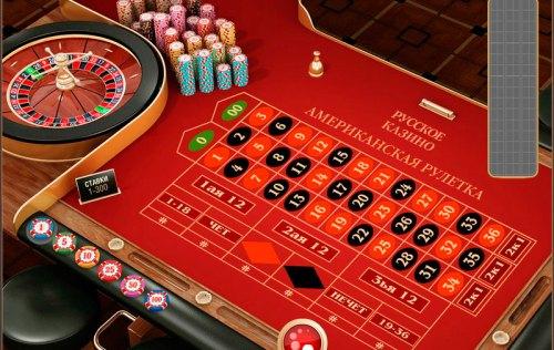 Игра русское казино скачать тащим казино на адванс рп