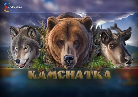 Kamchatka – priroda donosi bonuse!