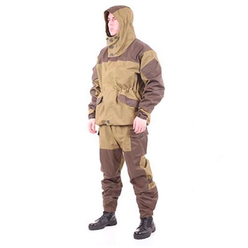 Купить костюм Горка в интернет магазине