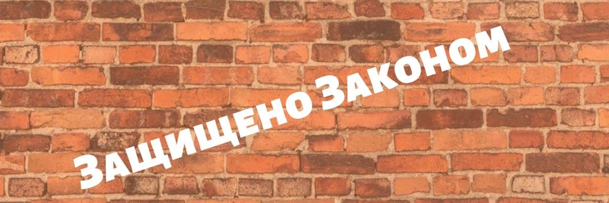 интернет магазин bonusmart.ru
