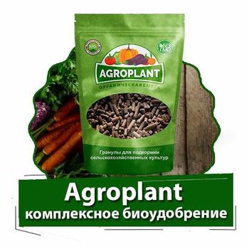 Купить удобрения в интернет магазине