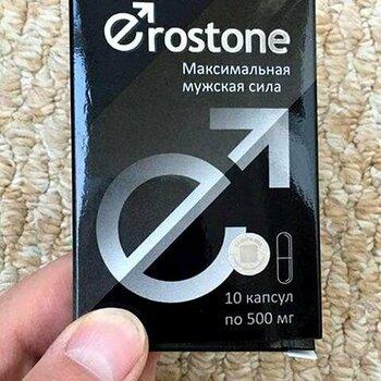Erostone цена