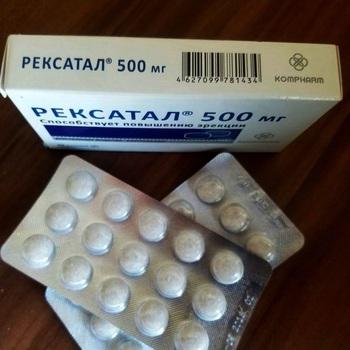 Купить таблетки Рексатал