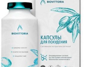 BioVittoria капсулы для похудения