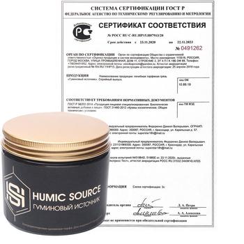 Humic Source