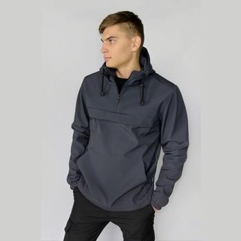 Куртка Anorak Walkman мужская демисезонная