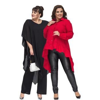 Купить женские костюмы больших размеров недорого
