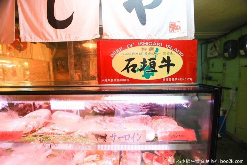 沖繩 The 肉屋-8835