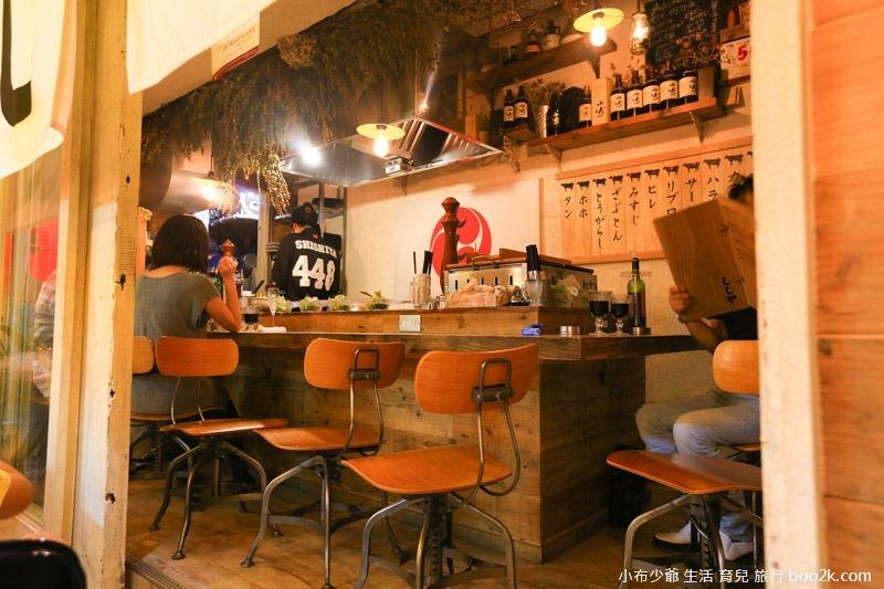 沖繩 The 肉屋-8855