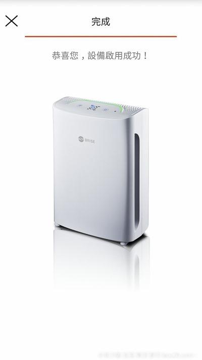 BRISE清淨機~遠距離對家人的守候,全球第一台人工智慧型BRISE清淨機 20161221-Screenshot_20161220-204442