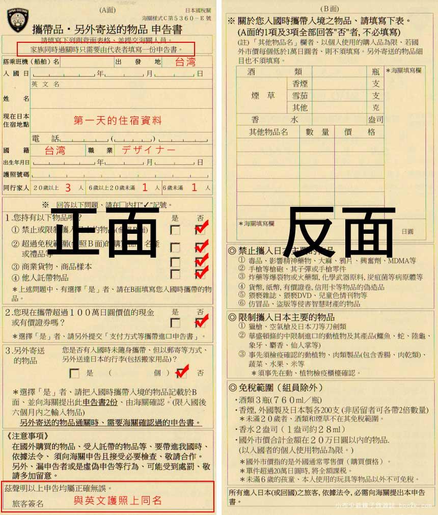 澳洲 入境 卡 中文 版 2019