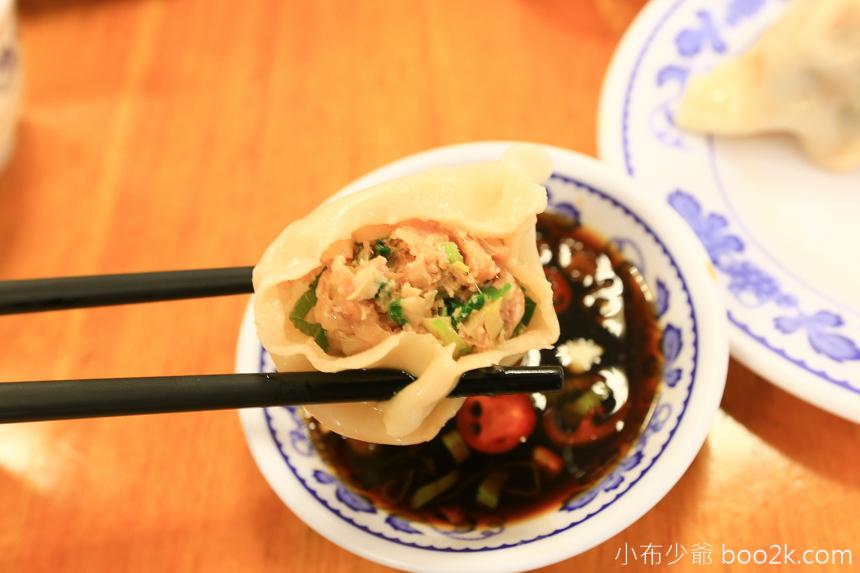 蓉城水餃海鮮小館