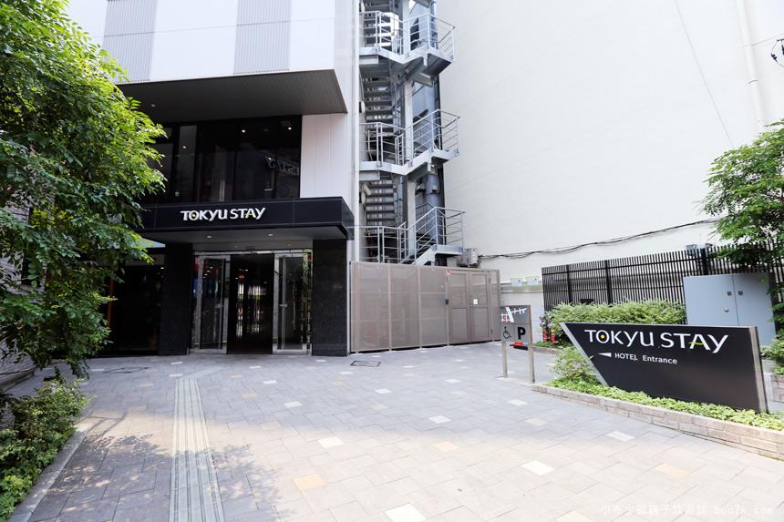 東急Stay新宿飯店
