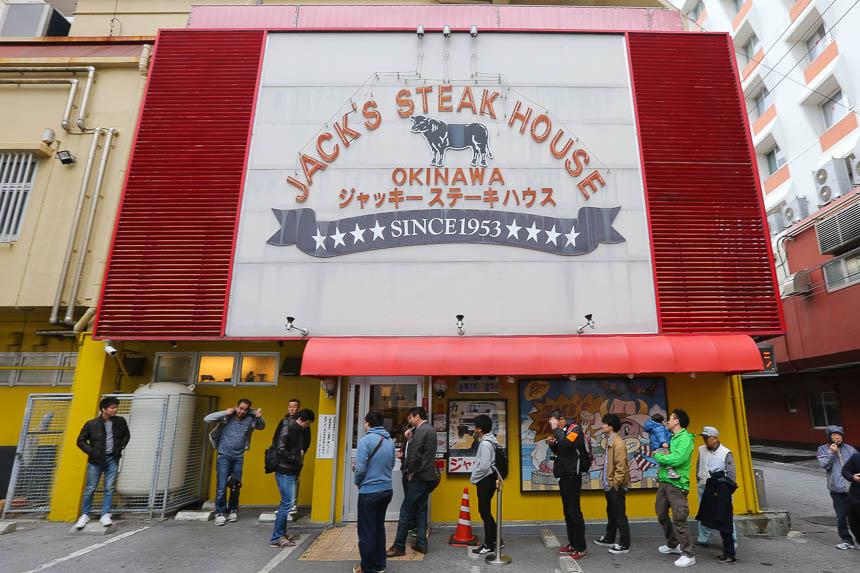 沖繩美食 傑克牛排館