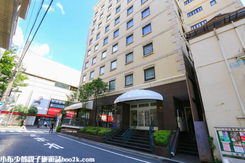 上野燦路都星辰大飯店