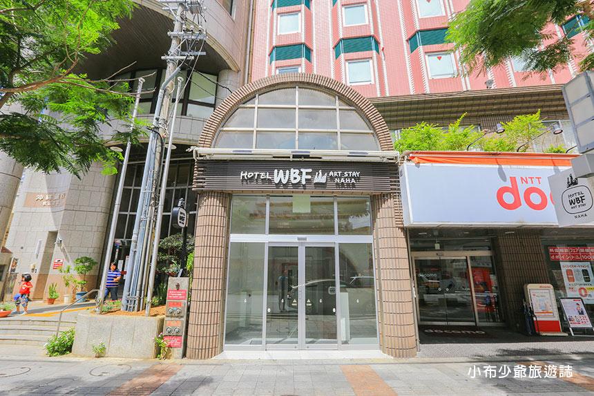 WBF ART STAY